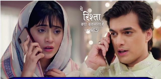 Kartik Naira's wedding night romance interrupted by Kairav in Yeh Rishta Kya Kehlata Hai