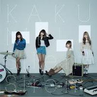 Chord Kakumei - Silent Siren