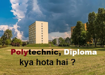 polytechnic,diploma,student study,diploma course hindi,posters