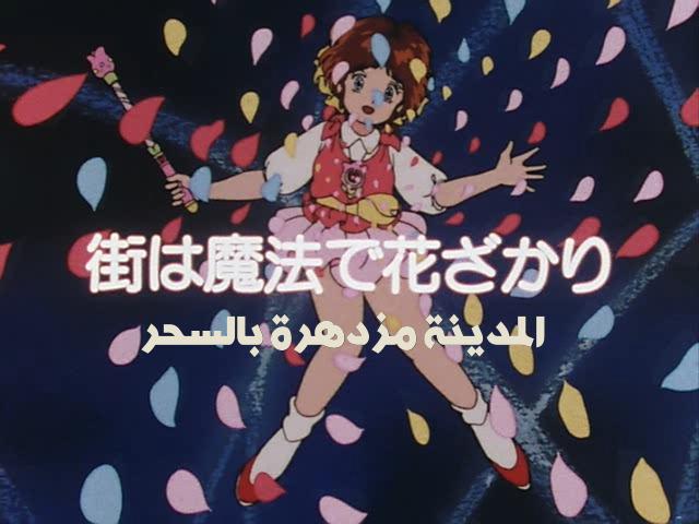 魔法のアイドル パステルユーミ