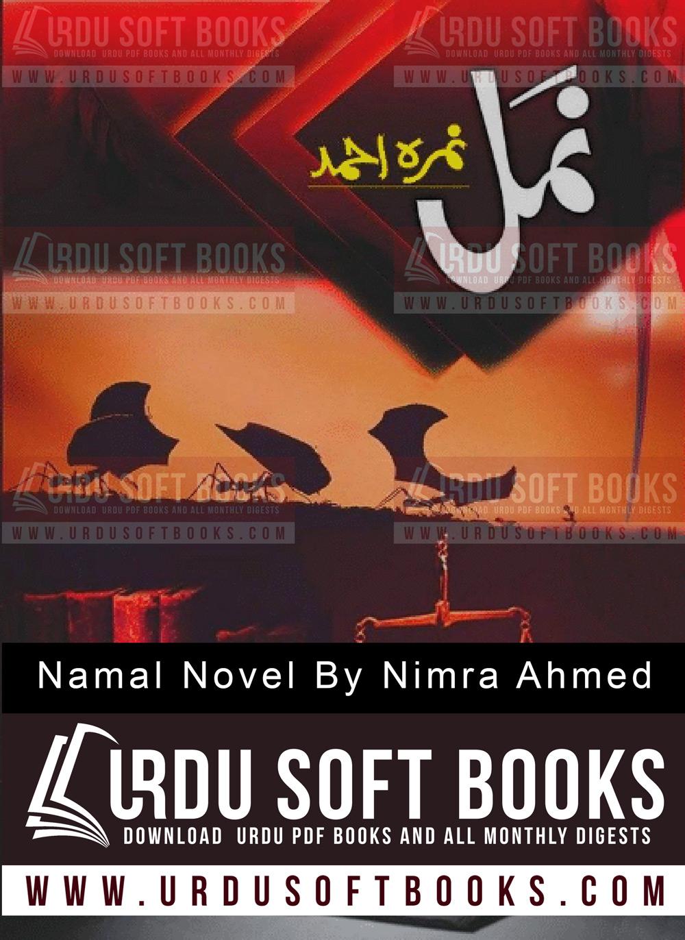 Namal Novel by Nimra Ahmed