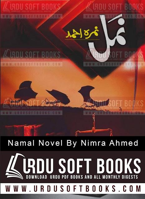 namal novel