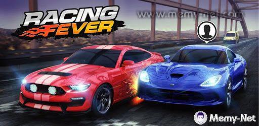 تحميل لعبة ريسنغ فيفر Racing Fever MOD مهكرة للاندرويد والايفون