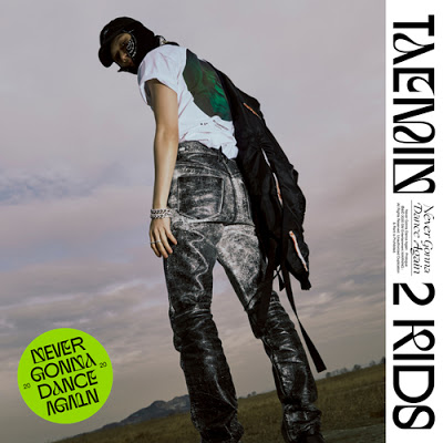 TAEMIN | Never Gonna Dance Again - Prologue