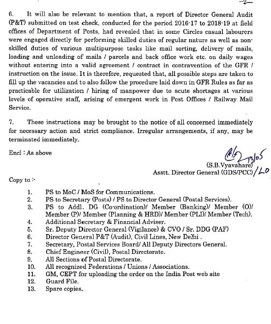 Order regarding consolidated instructions on casual labour