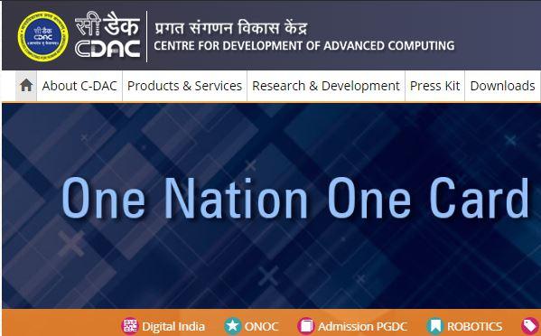 CDAC Kolkata Jobs 2019: 10 Project Engineer & Project Assistant Posts - BivashVlogs
