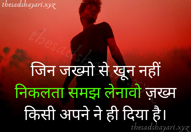 Two Line Shayari For Attitude,Love,Sad With Images