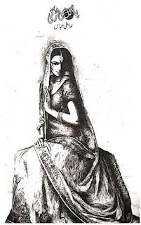 Eik Larki Pagal Si Novel By Nida Ali Abbas