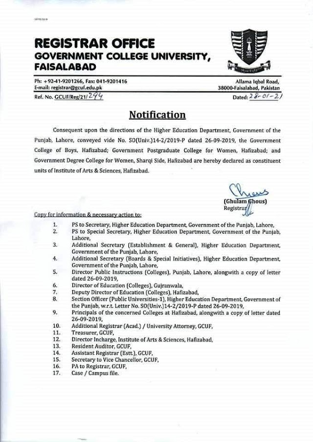 NOTIFICATION REGARDING DECLARATION OF COLLEGES OF HAFIZABAD BY GOVERNMENT COLLEGE UNIVERSITY FAISALABAD