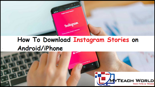 How To Download Instagram Stories on Android/iPhone | Free Method to Download  Instagram Stories