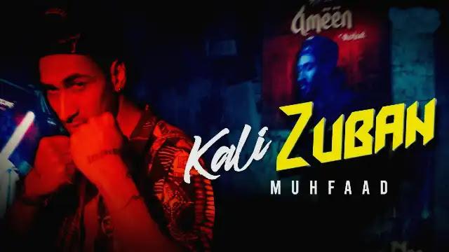 Kali Zuban (Lyrics) in English - Muhfaad | Lyrics Lover