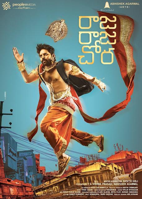 raja-raja-chora-movie-ultra-hd-posters