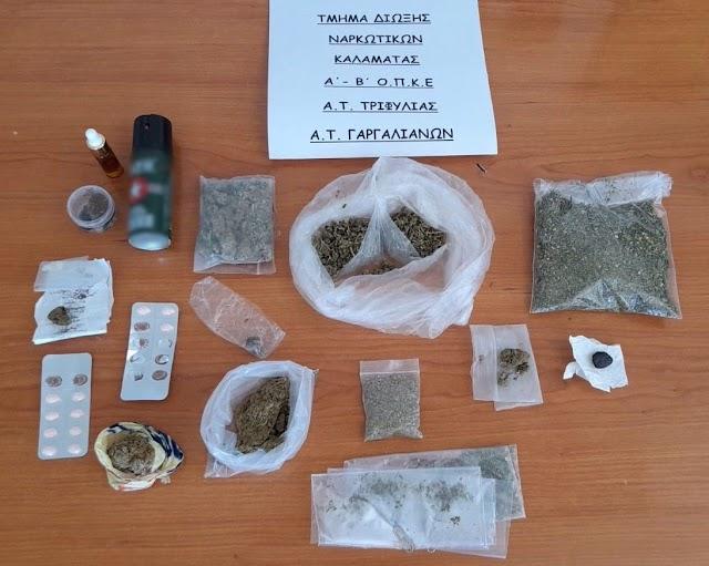 Συνελήφθησαν δεκατέσσερα άτομα για ναρκωτικά στη Τριφυλία