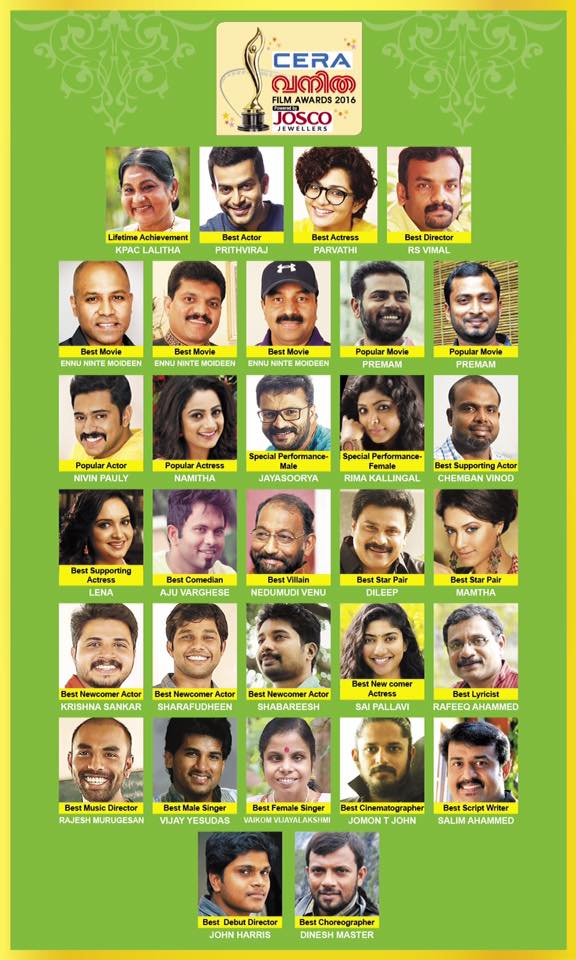 Winners of Vanitha Film Awards 2016