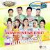 [Album] Town CD Vol 164 | Khmer New Year 2020