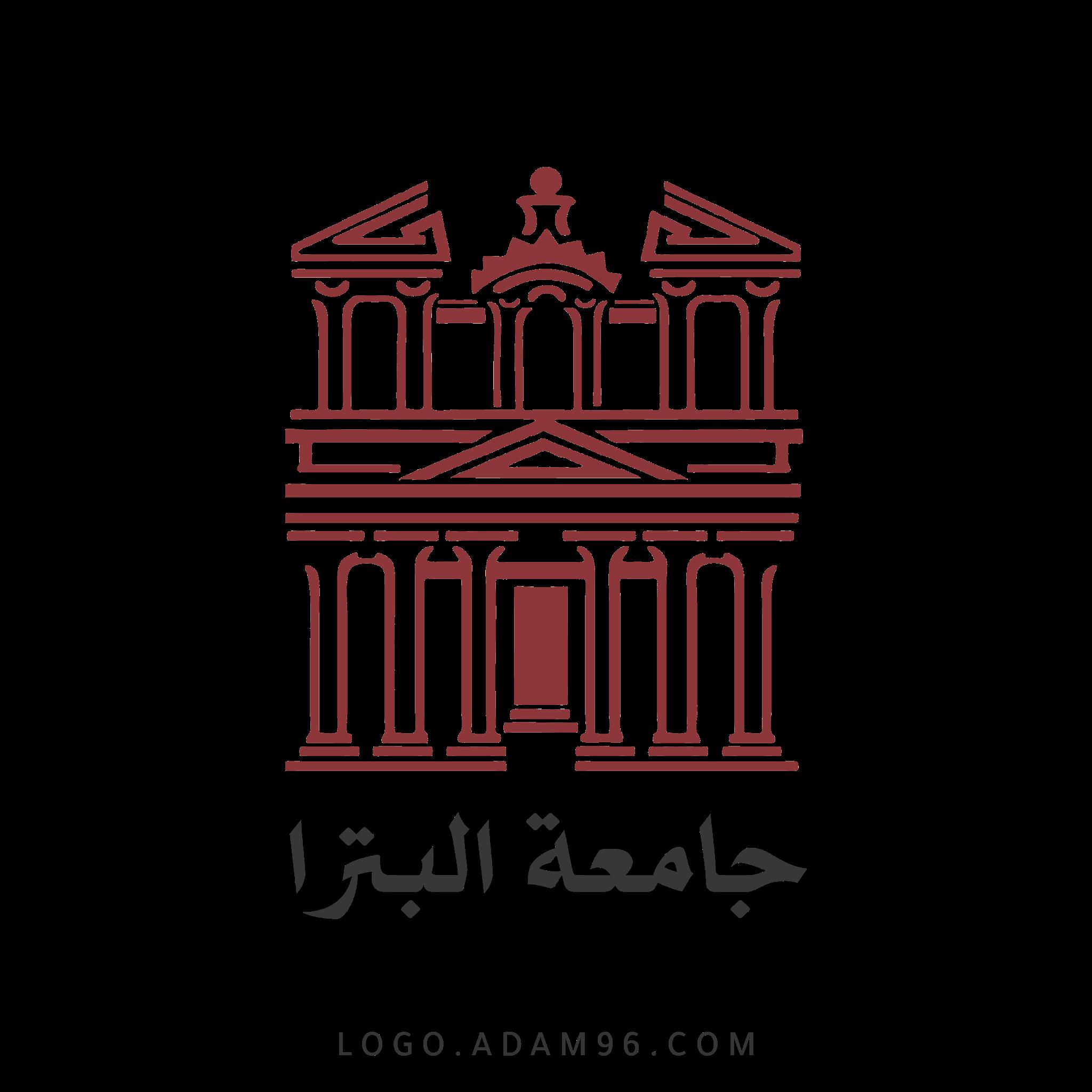 تحميل شعار جامعة البترا لوجو جامعات الاردن بصيغة شفافة PNG