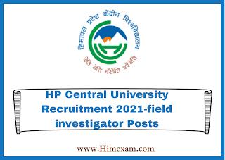 HP Central University Recruitment 2021-field investigator Posts