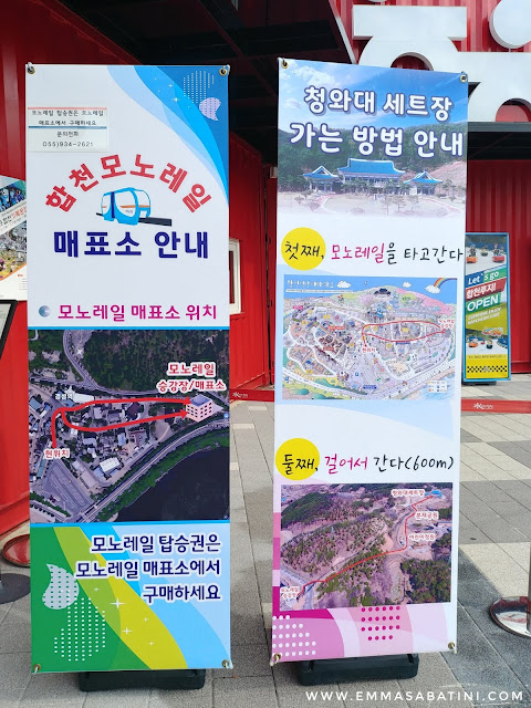 Hapcheon Movie Theme Park Monorail