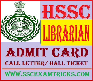 HSSC Librarian Admit Card
