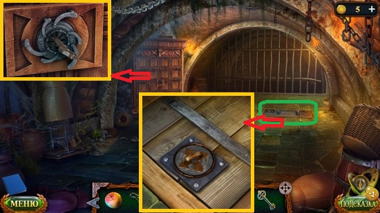 люк в полу открываем ключом и вниз идем в игре затерянные земли 6