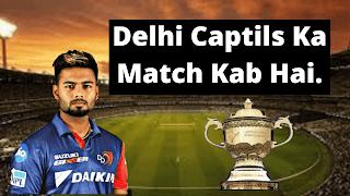 Delhi Captils Ka Match Kab Hai.