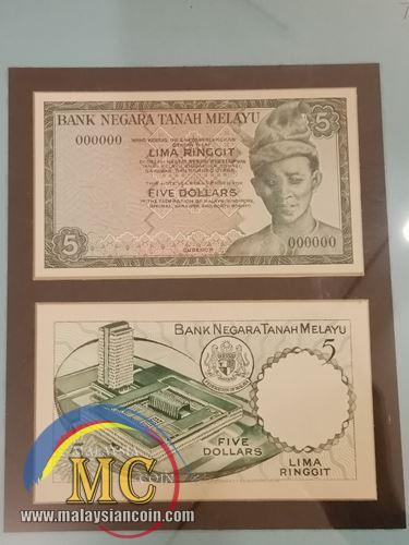 Wang Tanah Melayu