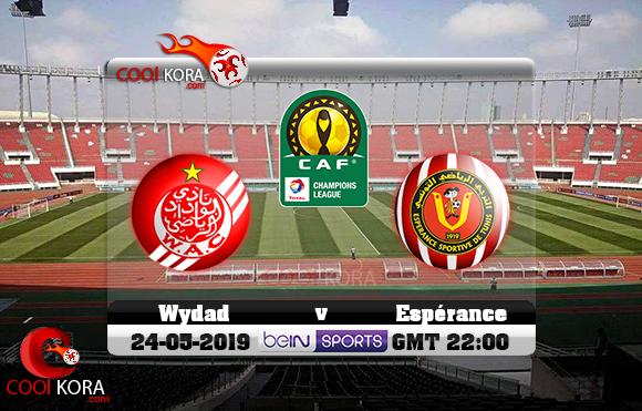 مشاهدة مباراة الوداد والترجي اليوم 24-5-2019 نهائي دوري أبطال أفريقيا