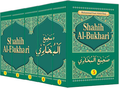 keutamaan mempelajari kitab Shahih Bukhari