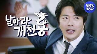 Delayed Justice Summary - Korean Drama 2020