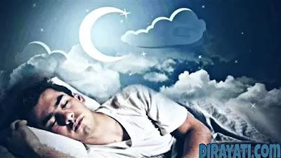الرؤيا والحلم   تعرف علي الفرق بين الرؤيا والحلم