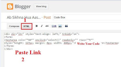 Blog Me Code Box Kaise Add Kare