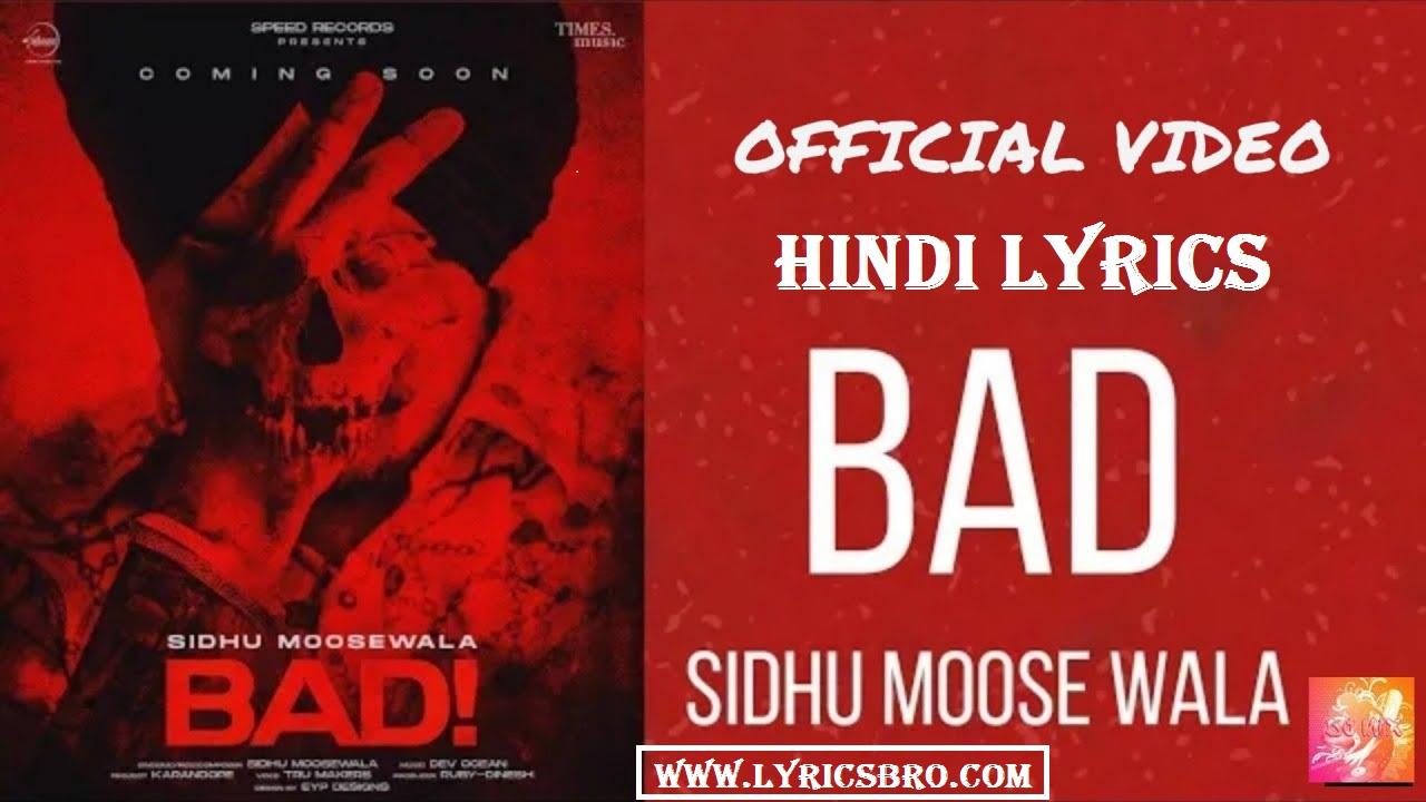 bad-song-hindi-lyrics-sidhu-moose-wala,bad-Lyrics-in-hindi