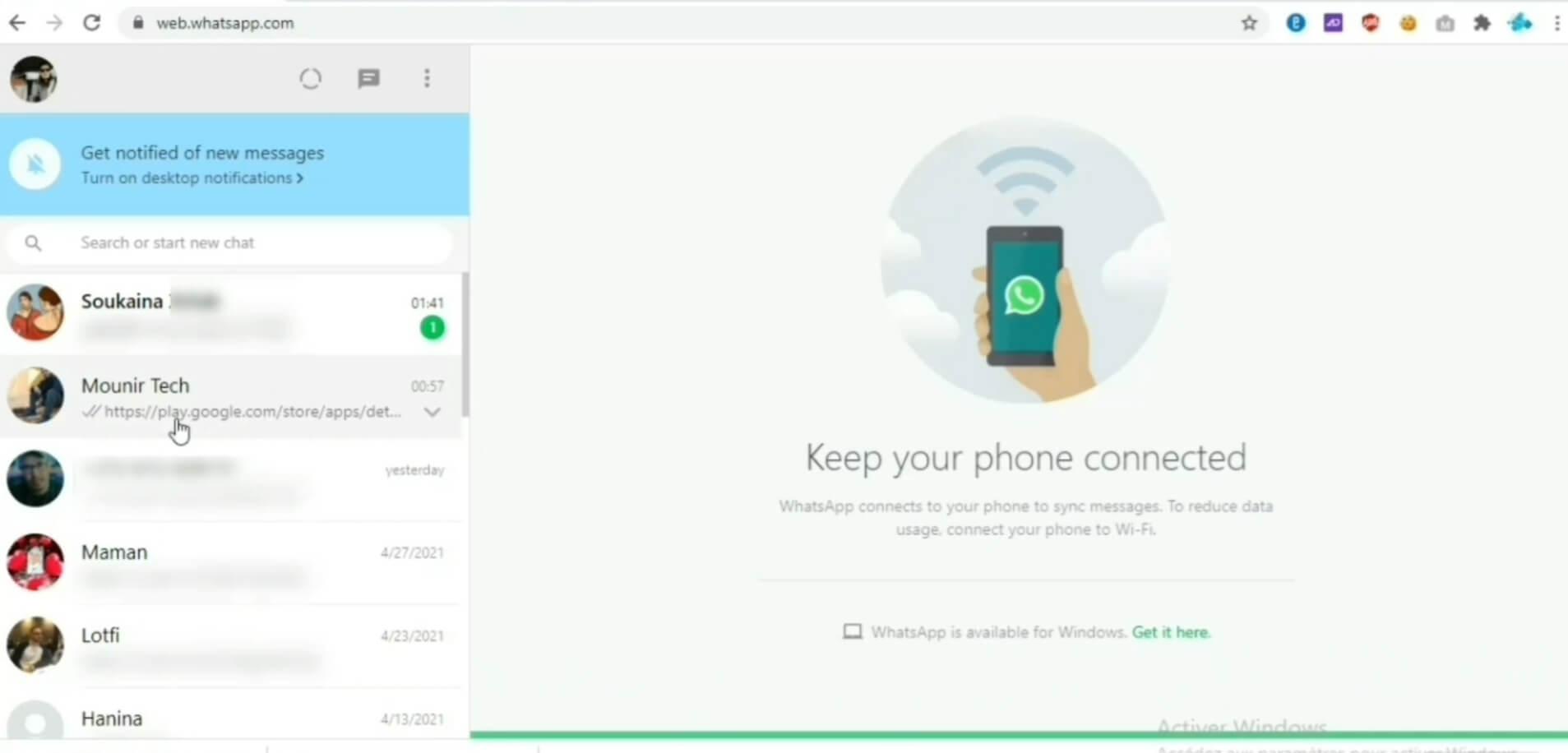 إضافة بسيطة تحمي بها رسائلك الواتساب ويب من أعين المتطفلين