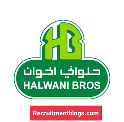 Summer Internship Program At Halwani brothers 2021