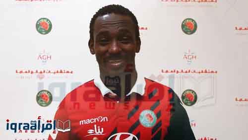 """تعرف على النادي الجديد الذي تعاقد معه لاعب الزمالك الهارب """"محمد كوفي"""""""