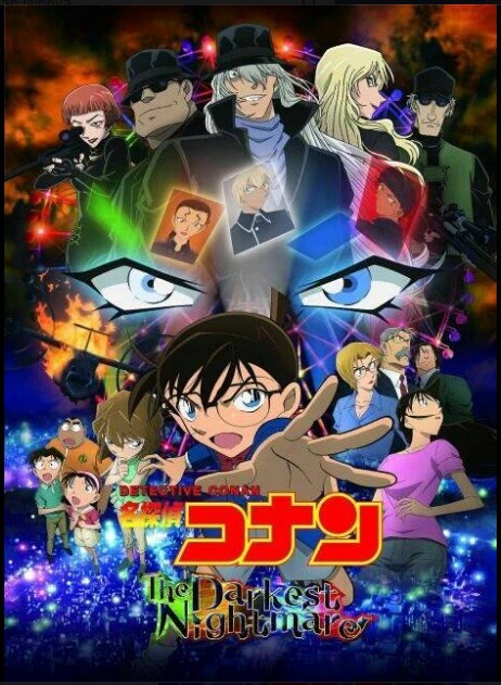 Download Detective Conan : The Darkest Nightmare (2016) BD Subtitle Indonesia