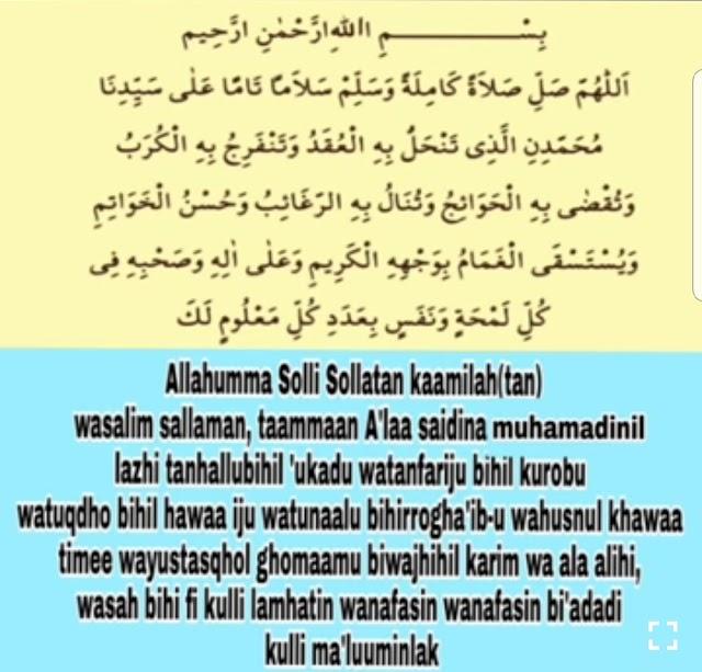 Selawat Tafrijiyyah - selawat menghilangkan dukacita, kesusahan & murah rezeki