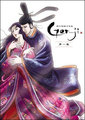 Chàng hoàng tử trong mơ -Genji Monogatari Sennenki