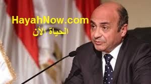 مجلس الهيئات القضائية يعقد اجتماعا اليوم لتطوير منظومة القضاء وميكنته في مصر