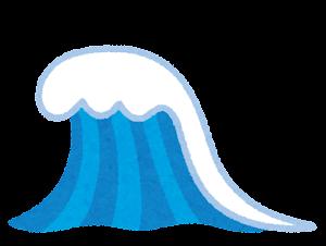 いろいろな波のイラスト2