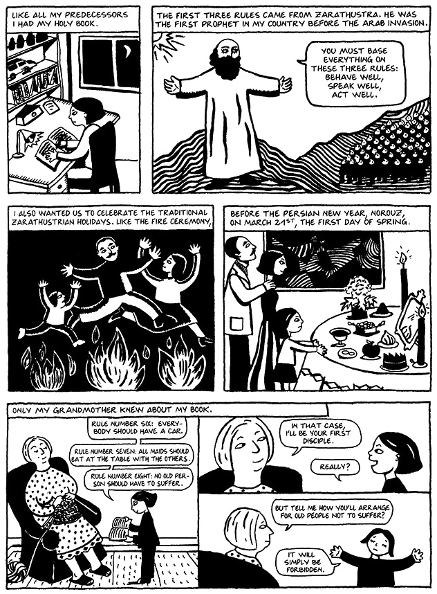 Read Chapter 1 - The Veil, page 5, from Marjane Satrapi's Persepolis 1 - The Story of a Childhood