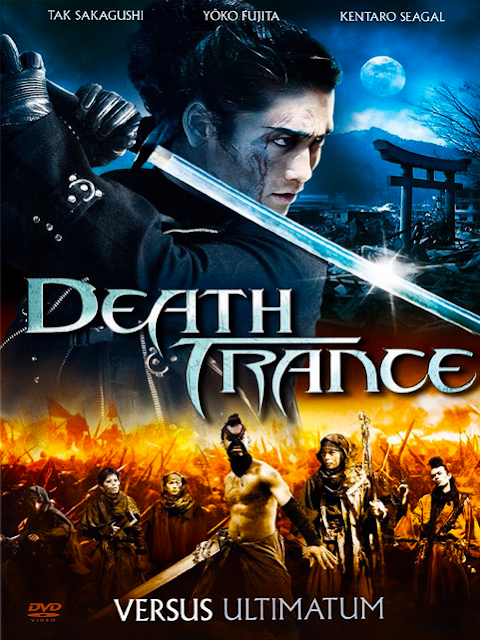 Death Trance 2005 Hindi Dubbed HDRip 480p 250MB 720p 600MB