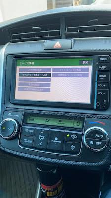 NavigationDisk | Car Radio Unlock | 日本のカーラジオロック解除ソリューション WhatsApp%2BImage%2B2020-03-12%2Bat%2B10.09.36%2BPM NSCP W64 Radio ERC Unlock Brands  toyota nscp w64 toyota erc unlock