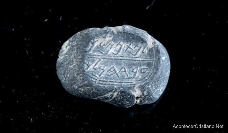 Sello de arcilla de 2.600 años de antigüedad relacionado con el rey Josías