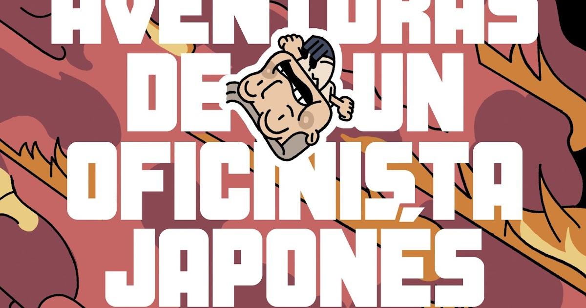 El lector de historietas aventuras de un oficinista for Que es un oficinista