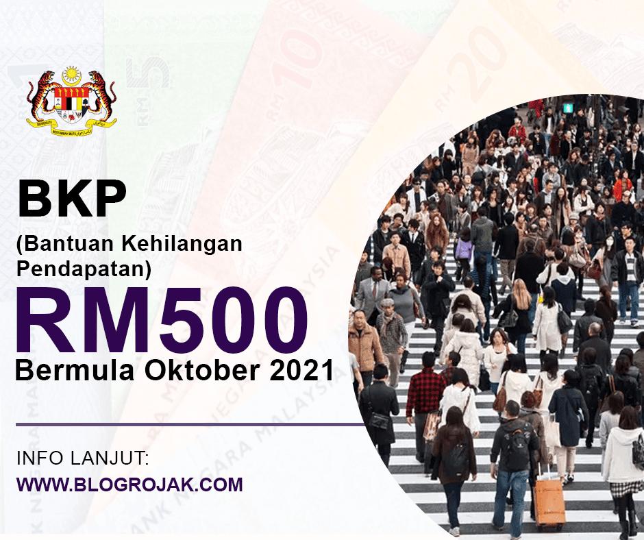 Tahukah anda kerajaan ada menyediakan Bantuan Kehilangan Pendapatan (BKP) yang mana bantuan ini adalah sebahagian daripada pakej PEMULIH yang telah diumumkan pada Jun lalu dan merupakan strategi kerajaan untuk melonjakkan kembali ekonomi negara.
