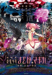 Download Mahou Shoujo Madoka★Magica Movie 2: Eien no Monogatari BD Subtitle Indonesia