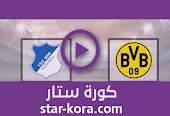 نتيجة مباراة بوروسيا دورتموند وهوفنهايم بث مباشر كورة ستار اون لاين لايف 27-06-2020  الدوري الالماني