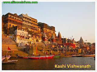 Kashi Vishwanath – Varanasi In Uttar pradesh.