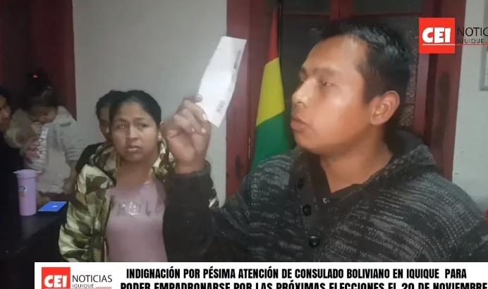 Residente boliviano fue inscrito con errores en su apellido, no podrá votar solo recoger su certificado de sufragio / CAPTURA PANTALLA CEI